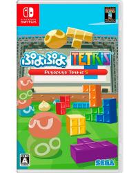 Detalhes do produto switch puyopuyo tetris