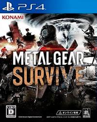 Detalhes do produto sony4 metal gear survive