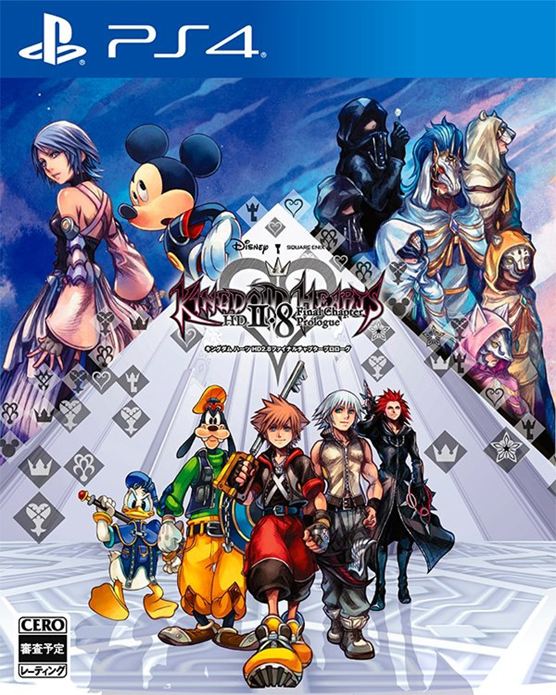 sony4 kingdom hearts hd 2 8